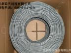 网线cat5e 超五类网线厂家批发4*2*0.5国标过测网络线超五类线