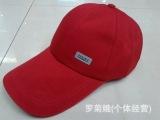 义乌帽子批发 男女棒球帽 英伦简约版鸭舌帽 经典款帽子 休闲帽