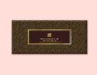 郑州一级的养生包装盒设计哪里有提供,安徽养生包装盒定制