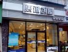 惠城饼屋加盟