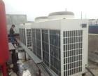 金湾区回收二手家具家电 办公家具 饭店厨具 空调冰柜冰箱