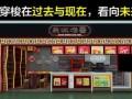 桂林小吃加盟泉城烤薯费用/条件/优势