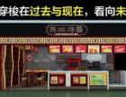 贵港小吃加盟泉城烤薯费用/条件/优势