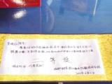 双流黄甲信工院常乐黄水胜利五月花学校 会计电脑学历