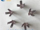 八点支撑喷油弹片图片 蝴蝶形喷油弹片 订制款式喷涂弹片