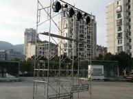 灯光音响 舞台桁架