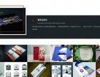 重庆宣传册设计/高端画册设计/500强服务商