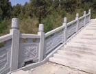 西安石头护栏厂家,西安石雕栏板价格,西安石雕凉亭子栏杆批发