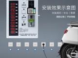 清遠粵萬通電動車充電樁小區便民充電站廠家直銷