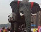 巡游机械大象出租出售