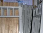 低价出售九成新宿舍用的二手高低床、上下铺80公分、90公分
