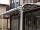 专业制作断桥铝门窗塑钢门窗白钢铁艺阳光房肯德基门