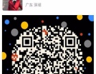 2016香港秋季展会翻译
