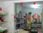 静海商业街70平米的蛋糕店低价转让