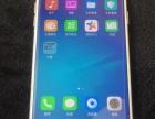 济南高价回收二手手机,专业回收苹果手机