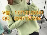 大量爆款便宜毛衣批发地摊针织毛衣欧美高档时装针织衫批发