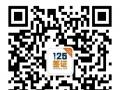 德国签证办理中心(旅游/探亲/商务)-125签证