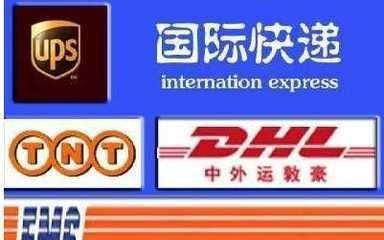 北京路国际快递 昆明北京路国际快递 昆明国际快递物流