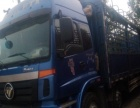 二手货车9.6米前四后八高栏600平板欧曼解放天龙载货车