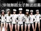 西安城东成人舞蹈培训班开设舞种及收费内容
