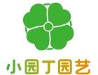 苏州花木花卉,绿植租赁租摆出租