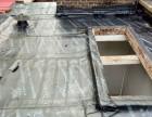 杭州下城楼顶防水 地下工程堵漏