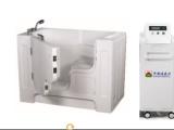 新浩牌SH-L001智能养老 纳米浸泡康复水疗设备水疗机