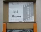 出售全新联想便携式音箱M610(内置锂电池)