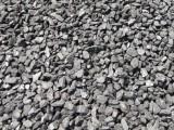 海东优质煤批发