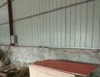 石佛乡合板 厂房 2000多平米 转让