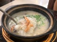 茂名如轩砂锅粥加盟靠谱吗?需要哪些加盟支持?