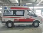 长途救护车出租租赁救护救援转运跨省救护救援出租救护车