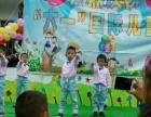 阳长镇海子天娇幼儿园