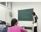 高中英语 一线教师 专项辅导 签约提分