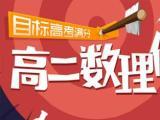 南京中考语数英补习班排名,语文辅导班一对一辅导