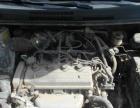 吉利 金刚 2009款 1.5 手动 基本型-原装丰田技术发动机