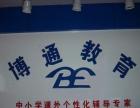 邹城博通教育,艺考生数学,英语文综辅导