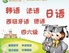 江阴哪里有学基础英语培训的江阴专业学英语要多少钱