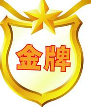 欢迎访问~蚌埠海尔燃气灶(各区)售后服务维修官方网站电话