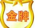 欢迎访问~~广州帅康燃气灶全市各地售后服务维修咨询电话