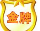 欢迎访问/~长春三星电视售后各点%(维修网站)服务中心