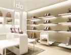 扬州鞋包店专业设计施工团队就在扬州宏钜展示