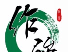 【作强】加盟官网/加盟费用/项目详情