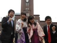 青浦山木培训日语课开班啦零基础可考级办理日本留学