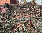 珠海斗门区电缆线回收价格
