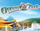 港澳纯玩高端游:3天2晚海洋公园+全天迪士尼+澳门全景游 亲子游