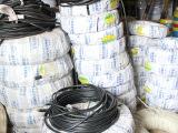 供应各种电线,电缆 质量保证 欢迎选购