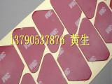 专业加工3M防水EVA胶垫 灰色高粘亚克力泡棉双面胶垫