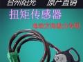 东风小康汽车电子电动方向助力转向器、EPS方向机总
