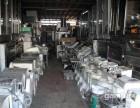 禅城回收二手旧货 收购旧货 家电厨具空调回收